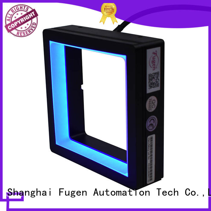 professional square light customization for IC element