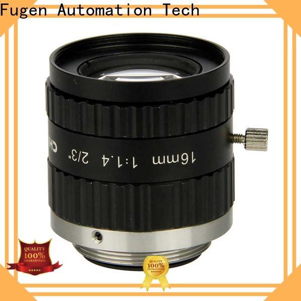 Fugen lens photography manufacturer