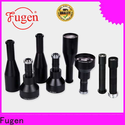 Fugen lens photography design