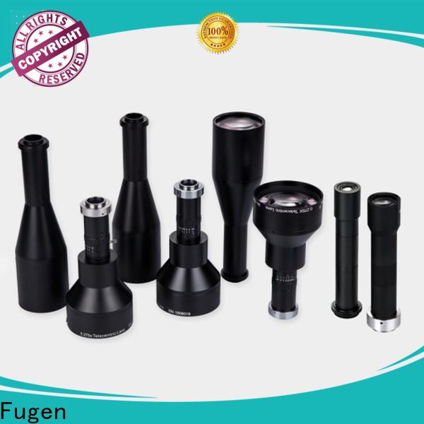 Fugen zoom lens design for photo