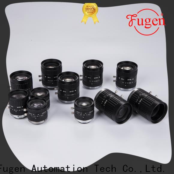 Fugen testing camera lens series