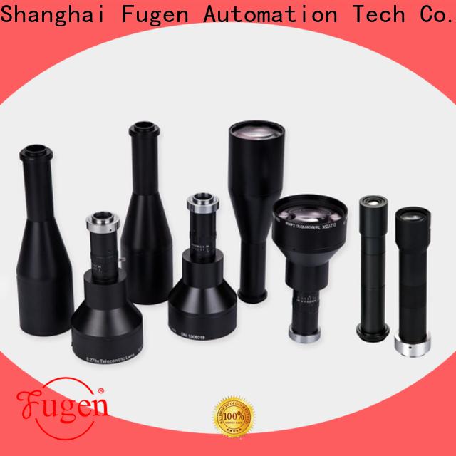 Fugen zoom lens manufacturer