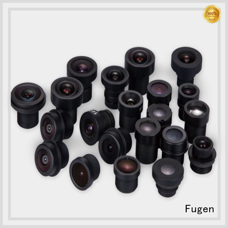 Fugen lens photography customized