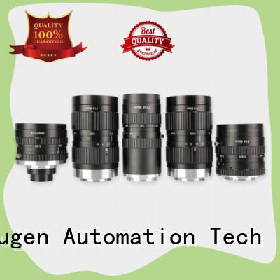 Fugen zoom lens series